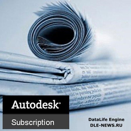 Autodesk Subscription 2012 MegaPack