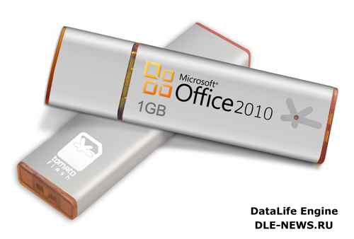 Portable Microsoft Office 2010 Select edition 14.0.5128.5000