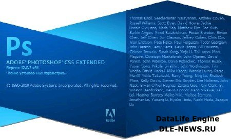 Adobe Photoshop CS5.u4 [ v.12.0.3, 2011, ENG + RUS ]