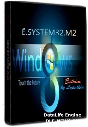 "Microsoft Windows Ultimate [ v.6.2.7955.0, x86 EN ""Ё.SYSTEM32.M2"" EXTRIM by LBN ] ( 2011 )"