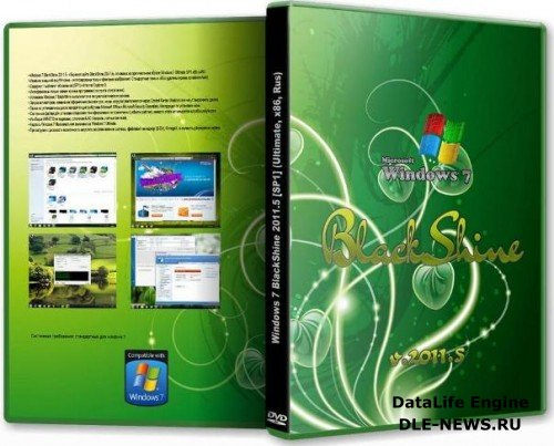 Windows 7 Ultimate SP1 BlackShine 2011.5
