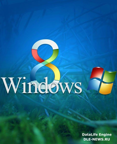 Windows 8 Build 7955 ultimate (m2 Final) by sCooBy^