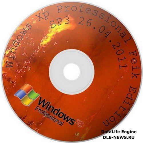 Windows XP Pro feik Edition 26.04.2011 SP3 x86 RUS