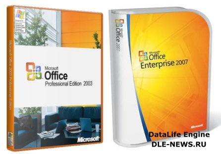 MS Office 2003 Pro SP3 (Updates + ConvertorsPack) + Office 2007 SP2 Updates RePack
