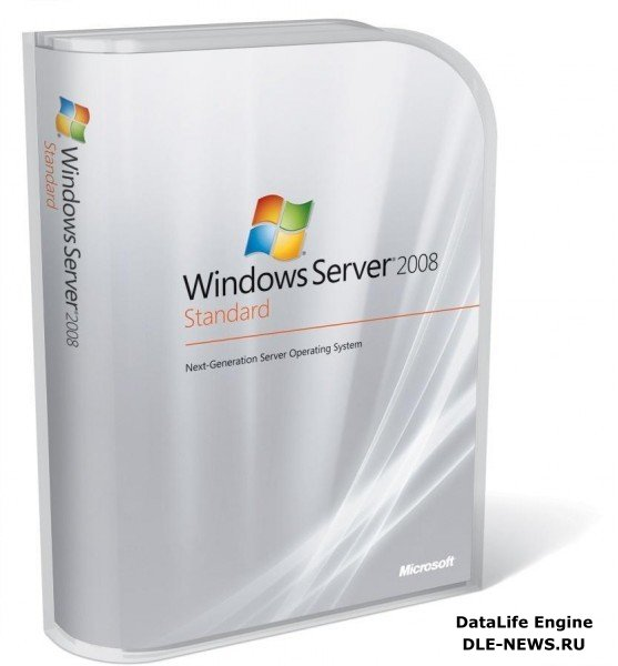 Windows Server 2008 SP2 Stealth lite 3.2