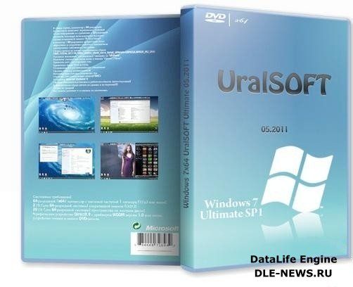 Windows 7 Ultimate SP1 x64 UralSOFT 05.2011 (RUS)