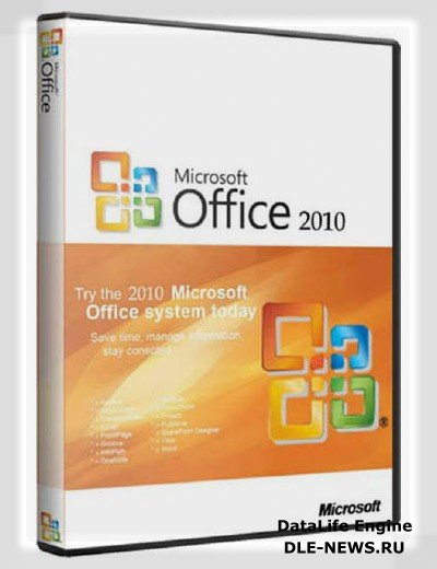 Microsoft Office 2010 Suites (Professional Plus,Small Business Basics,Standa) AIO (x86/x64/ENG/RUS)