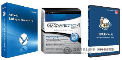 Acronis Backup & Recovery Server + HDClone Professional Edition 4+ShadowProtect Desktop 4