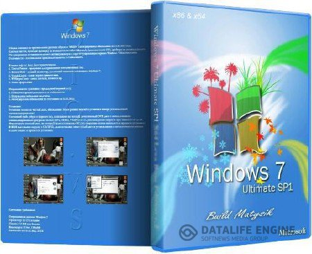 WINDOWS 7 ULTIMATE SP1 x86 & x64 Rus (Build Matysik)