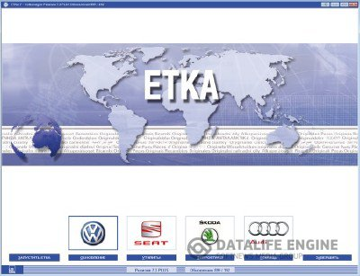 ETKA 7.3 2012 INTERNATIONAL + GERMANY (VW, Seat, Skoda, AUDI)