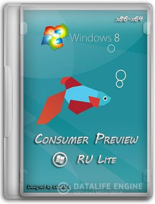 Microsoft Windows 8 Consumer Preview x86-x64 RU Lite