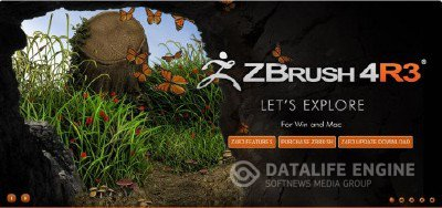 ZBRUSH 4R3 UPDATE x86 [2012, ENG] + crack (XFORCE )