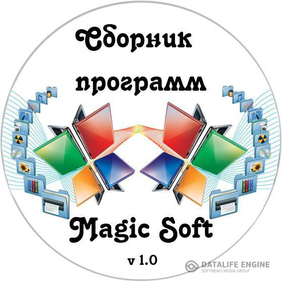 Magic Soft v 1.0 (2011/ML/RUS)