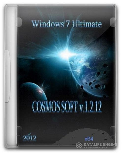 Windows 7 Ultimate COSMOS SOFT х64
