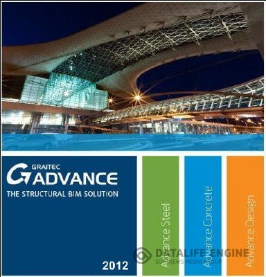 GRAITEC Advance 2012
