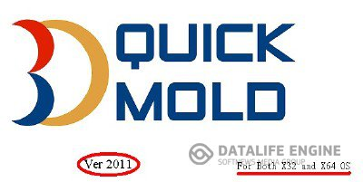 3DQuickMold 2011 SP1 for SolidWorks 2009-2012 x86+x64 [English] + Crack