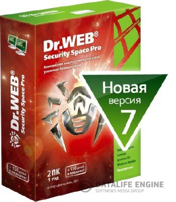 Dr.Web Security Space 7.0.1.3050 Final (Multi/Русский)