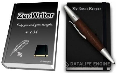 ZenWriter 1.36 + My Notes Keeper 2.7 x86 (2012)