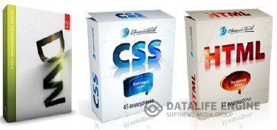 Adobe Dreamweaver CS5.5 + 2 Видеокурса от 18.03.2012