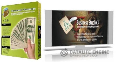 Business Studio 3.6 + Personal Finances Pro 5.1 (2012)