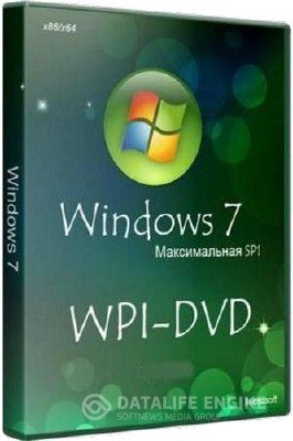 Windows 7 Максимальная SP1 x64 DVD WPI (2012) PC 7 [РУССКИЙ]