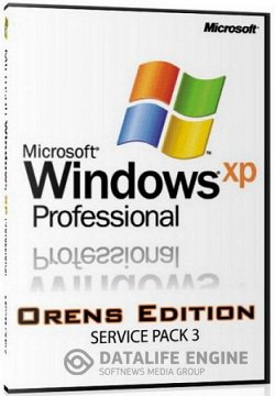 Windows XP Pro SP3 VL Orens Edition 2.8 [Русский] 03.2012