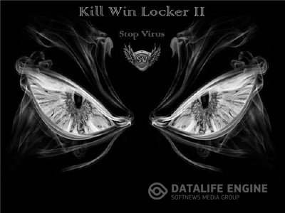 Kill Win Locker II by Core-2 v.27.3.12 [2012, English+Русский]