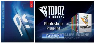 Photoshop CS5 Extended Mac OS X + Topaz Plug-In Bundle