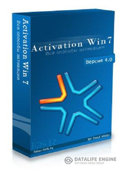Activation Win7 v4.0 (март)