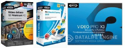 MAGIX Video Deluxe 17 Premium HD + MAGIX Video Pro X3 + MAGIX PC Check & Tuning + Плагины