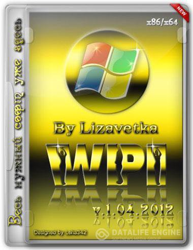 WPI DVD by lizavetka V 01.04.2012 [Multilanguage]
