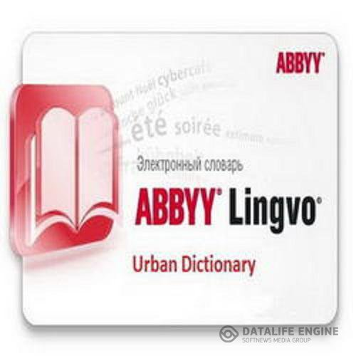 Urban Dictionary для ABBYY Lingvo v.1.1