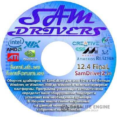 SamDrivers 12.4 Final - Сборник драйверов для Windows x86/x64 [2012, MULTILANG+RUS, DVD-ISO]