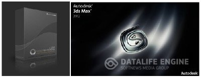 Autodesk 3ds Max 2012 + SP2 + Subscription Advantage Pack + V-Ray Material Presets Pro 2.5
