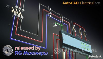 Autodesk AutoCAD Electrical 2013 x86-x64 (English / Русский) ISZ-образ + Crack