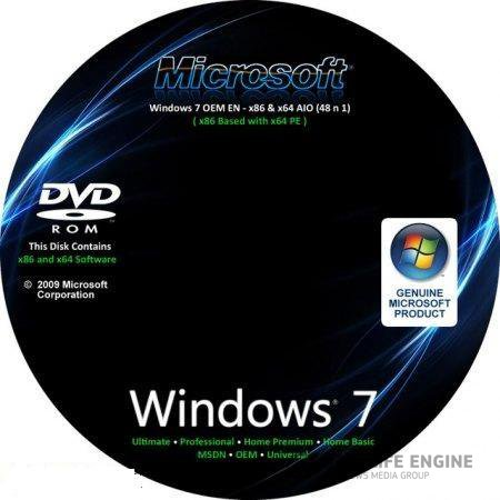 Microsoft Windows 7 OEM EN 48 in 1 For All Laptop / PC ISO DVD - Full Activated