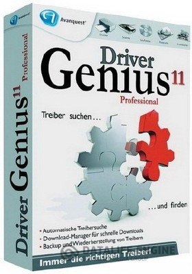 Driver Genius Professional 11.0.0.1128 + portable (2012) RUS/ENG RePack by KpoJIuK