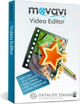 Movavi Video Editor 7 7.3 0.0 + Portable x86 [2012, ENG + RUS]
