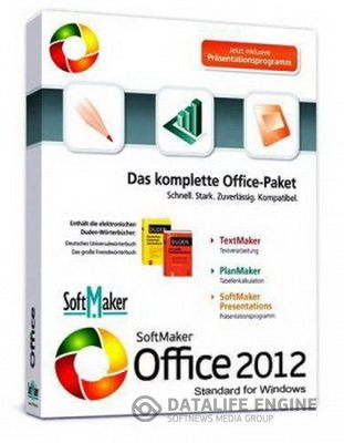 SoftMaker Office Standard 2012 Revision 665 [Multi/Русский] + Serial Key