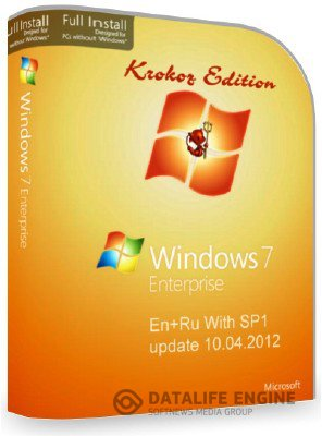 Microsoft Windows 7 Enterprise SP1 (x86+x64) Krokoz Edition (11.04.2012) (English+Русский)
