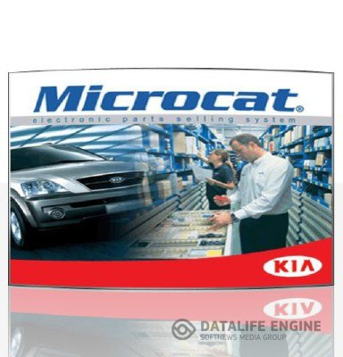 Microcat KIA 2012/05 v.2012.4.0.2 [Multi + RUS] + Crack