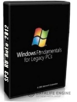 Microsoft Windows ХР Fundamentals for Legacy PCs SP3 x86 Auto UpdatePack 2012 (RusEng) brikman_63