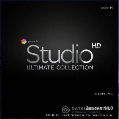 Pinnacle Studio 14 HD VM + Pinnacle Studio 14 Ultimate Collection Plugins