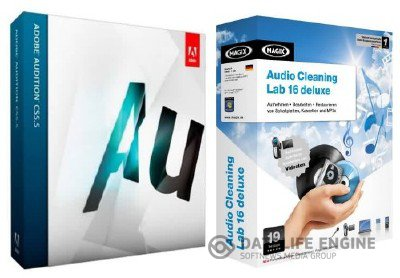 Adobe Audition CS5.5 + MAGIX Audio Cleaning Lab 16 deluxe (2012)