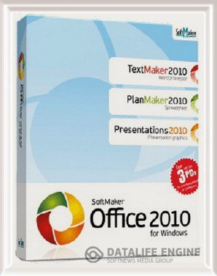 Офисный пакет SoftMaker Office 2010 for Linux [x86+X64] rpm deb tgz пакеты