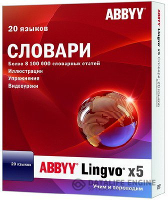 ABBYY Lingvo x5 «20 языков» Professional 15.0.592.18 RePack by Boomer [MULTi / Русский]