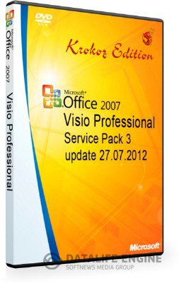 Microsoft Office Visio Professional 2007 SP3 Krokoz Edition [Русский] + обновления на 27.07.2012