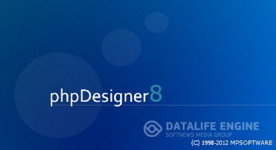 phpDesigner 8.1.0.10 + Portable [MULTi / Rus] + Serial