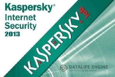 Kaspersky Internet Security 2013 13.0.1.4173 Technical Preview [Русский]