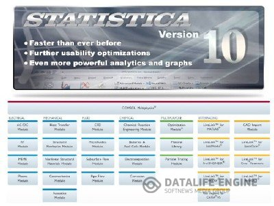 StatSoft STATISTICA 10 Enterprise + Comsol Multiphysics 4.3 with Update 1